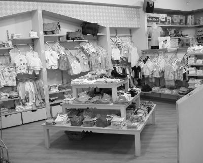 חנות למוצרי תינוקות